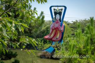 世界一大きい乙姫像を見に、岐阜の乙姫公園へ!なぜ海なし県で浦島伝説の像があるのかを調べた