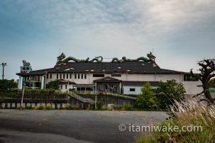 三重県の廃墟「名阪健康ランド(昇龍温泉)」を34枚の写真で紹介