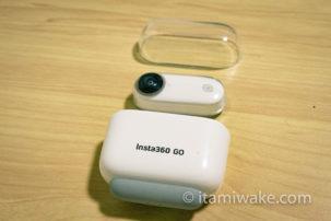【Insta360GOレビュー】指先サイズ+手ぶれ補正のウェアラブルカメラ!作例から使い方まで徹底解説