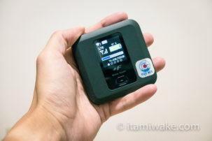 縛りなしのWi-Fi「FUJI Wi-Fi(フジワイファイ)」最高!解約金無料で速度も価格も十分!6ヶ月使った感想を紹介