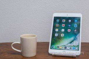 iPad mini4の私の活用術まとめ もうタブレットの使い道がないなんて言わないよ絶対