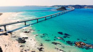 角島大橋ツーリングへ!エメラルドグリーンの海がマジで絶景だからドローン「Mavic Air」で撮った動画を見てほしい