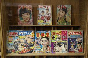「楽天マガジン」は無趣味の人におすすめ!月額380円で200以上の雑誌が読み放題に!dマガジンとも比較