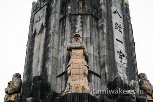 宮崎県の八紘一宇の塔(平和の塔)へ 。GHQに検閲されたタブーの塔とは
