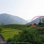 天空の里上ヶ流茶で抹茶ジェラートを食べて村の火葬場で思いを馳せる