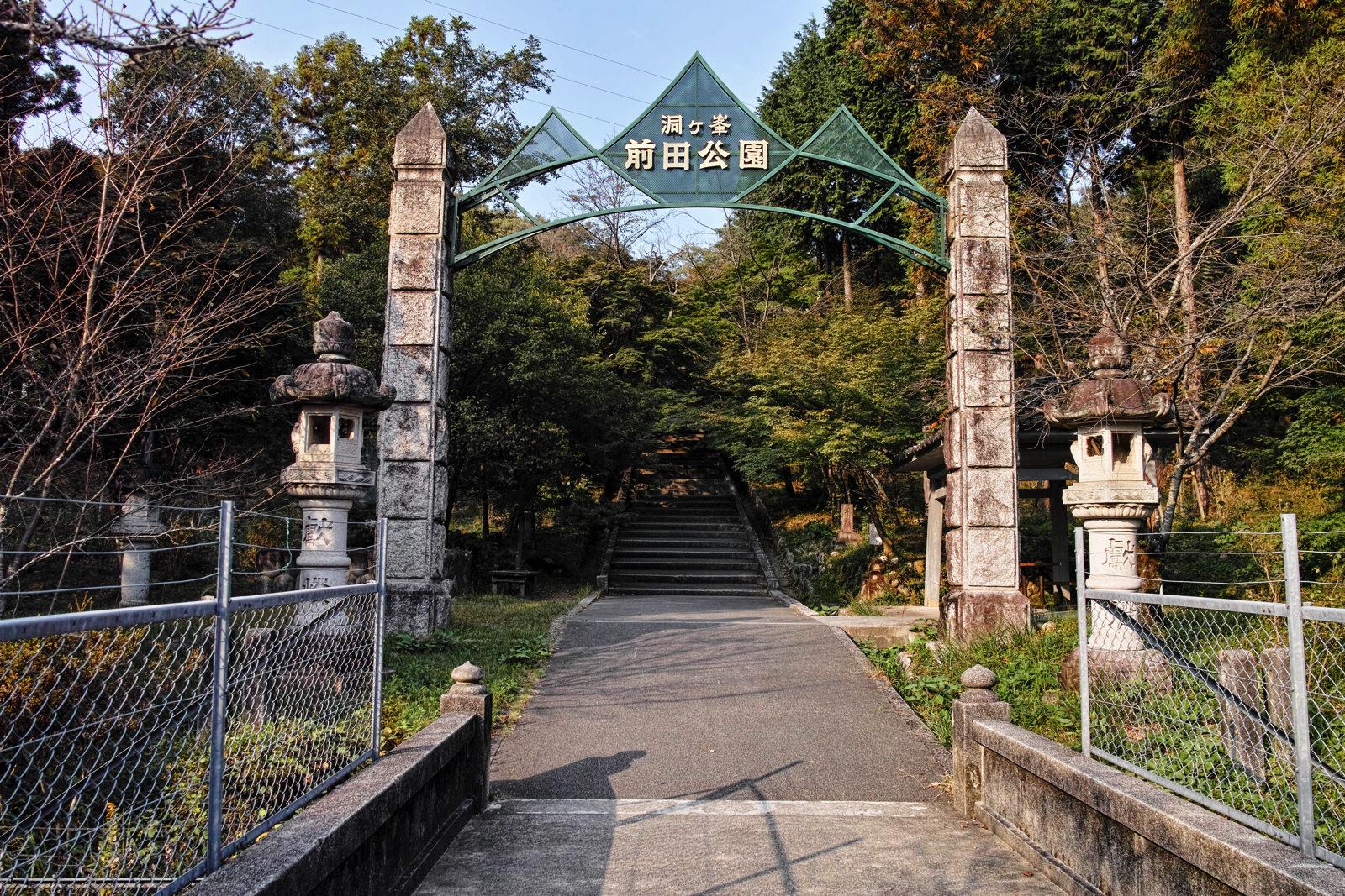 スポット 広島 県 心霊