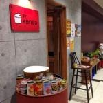 新時代の飲食店!?缶詰バー『mr.kanso』でうずら丸ごと1羽やイナゴの佃煮を食べてきました!