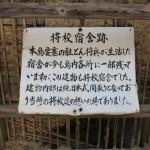 友ヶ島その2/自然と風化したレンガが織りなす退廃美。美しき戦争遺跡『友ヶ島弾薬庫』