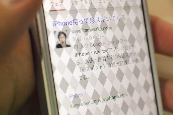 iphone のぞき み 防止
