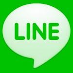 LINEの通知方法を変更する2つの手段。バイブ・通知音を消してサイレントに受信しよう!
