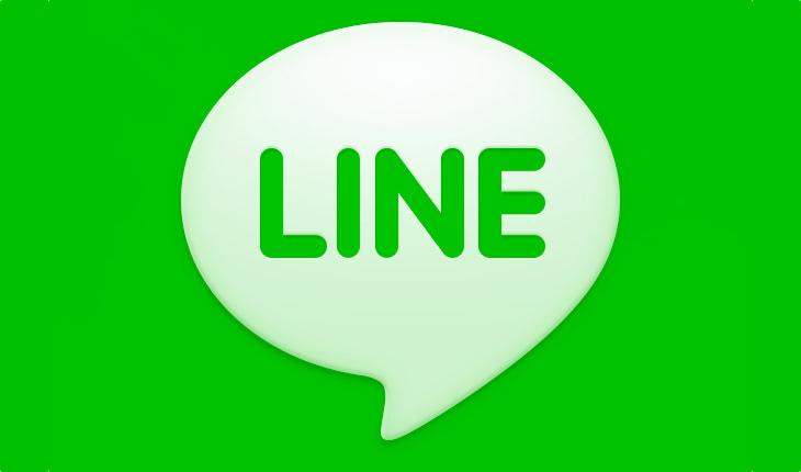 消す line バイブレーション