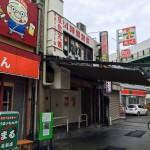 名古屋駅近くの丸八寿司で『戸塚ヨットスクール巻』や『セクハラ』を食べた!