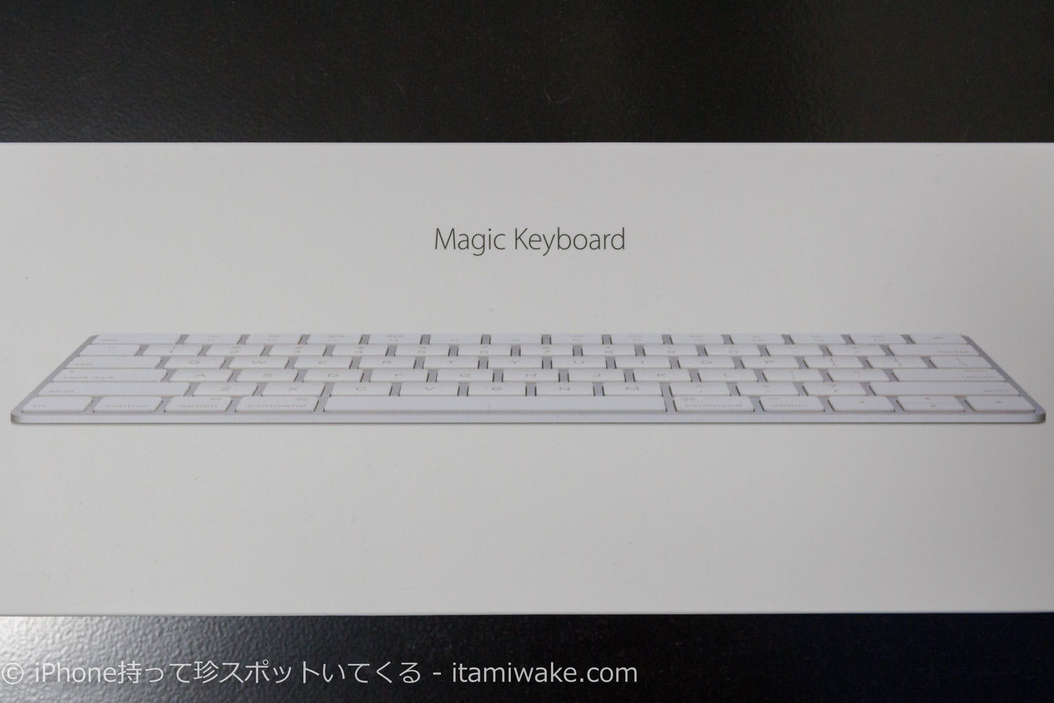 Magic Keyboardの外箱