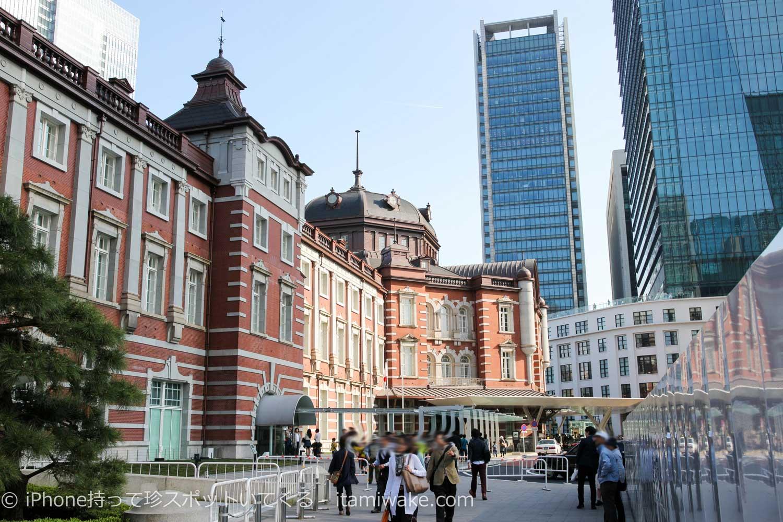 東北新幹線・北海道新幹線 八戸駅(東京方面) 時 …